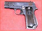 This is a French Unique Rr 7.65 military pistol, I''m still trying to determine if it''s the one manufactured during the Vichy regime or later.French Unique Rr 7.65John Will