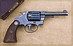 "Classic 4"" barreled Colt Police Positive revolver in .38 Special caliber."