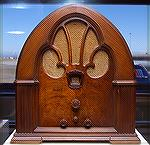Philco Cathedral radio from 1941.