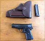 Yugoslavian Model 1970 .32 ACP Pistols made by Crvena Zastava. This  Mod 70 pistol was developed for the Yugoslavian Police and Military Officers. Its design is loosely based on the earlier produced Y