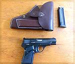 Yugoslavian Model 1970 .32 ACP Pistols made by Crvena Zastava. This rarely seen Mod 70 was developed for the Yugoslavian Police and Military Officers. Its design is loosely based on the earlier produc