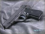 Model 70 pistol made by CZ, or Crvena Zastava in Yugoslavia, still made in the current Serbia by Zastava.  This is a surplus police pistol, in 7.65mm, or as we know it,.32ACP.