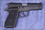 Daewoo DP51 9mm pistol, used for years by the ROK military.