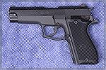 "The Daewoo DP51 9mm ""triple action"" semi auto pistol was the official sidearm of the Republic of Korea military."
