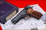 A beautiful photo of a classic Smith & Wesson model 39-2 9mm automatic I found on Gun Broker.